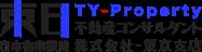 東日日本物業顧問 TY-Property - 日本樓投資搶先機 本週展銷
